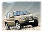 SUV nuova BMW X5