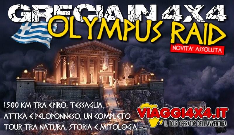 HOTEL REX 3* A KALAMBAKA IN GRECIA  VIAGGI 4X4